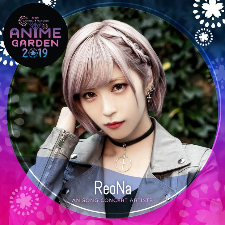 What to Expect at Sakura Matsuri: Anime Garden 2019! - So Japan