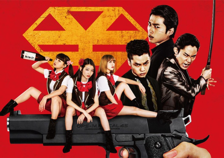 Back Street Girls is now getting a live-action TV show - So