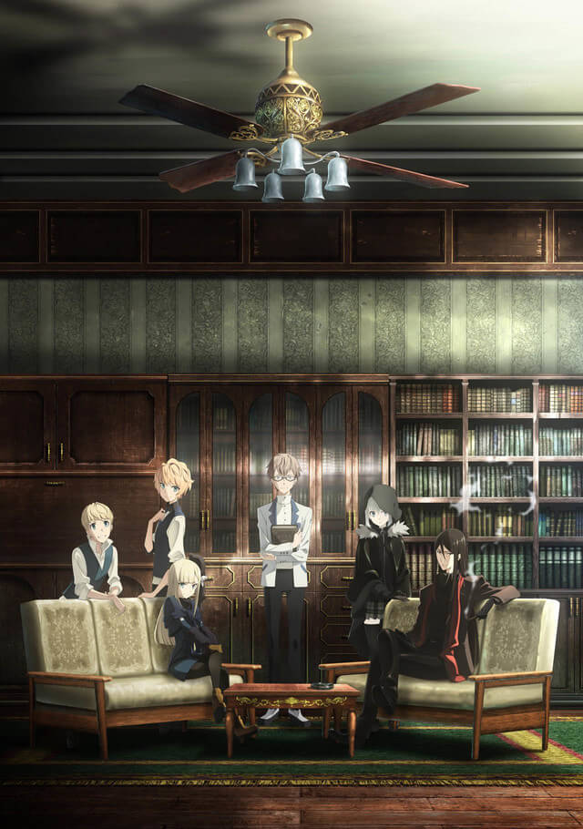 ASCA to perform Fate spin-off anime,  Lord El-Melloi II's Case Files OP song