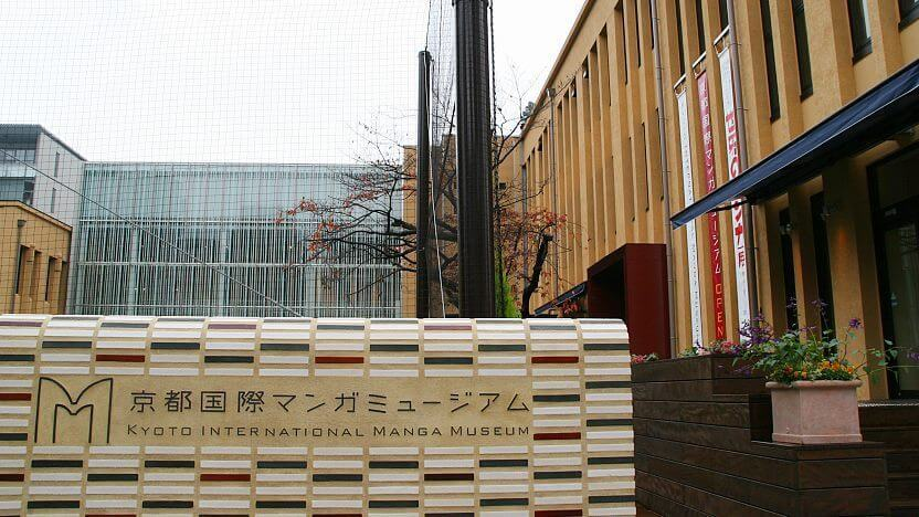 Kyoto International Manga Museum plans to implement English guided tours