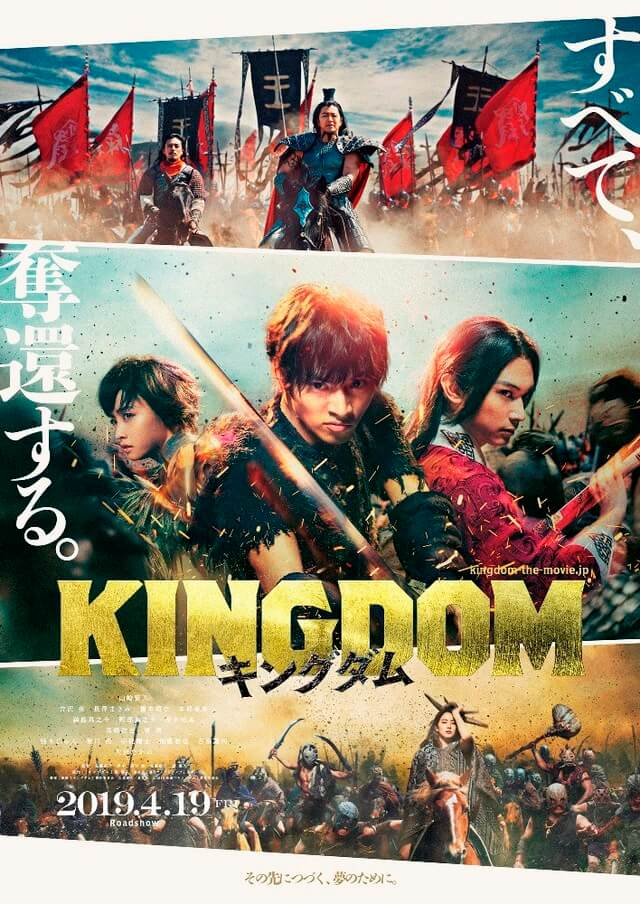 Live-action Kingdom film previews new ONE OK ROCK theme song in new video