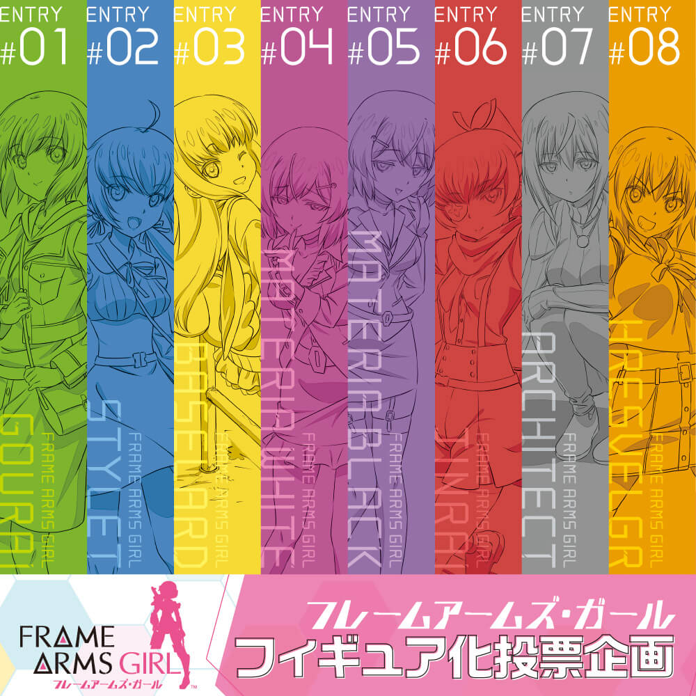 Frame Arms Girl Voting Project!