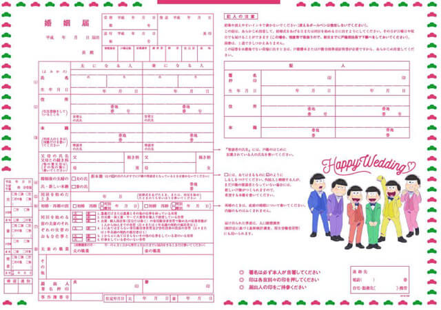 There is now an official Mr. Osomatsu marriage registry, and it's legally-accepted