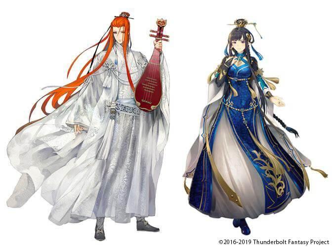 Thunderbolt Fantasy: Seiyu Genka, prequel to Season 2