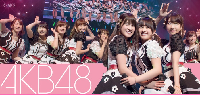 AKB48 skipping this year's Senbatsu Elections