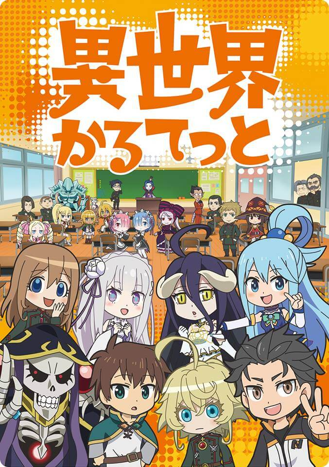 Crossover anime Isekai Quartet gets a new PV and CMs