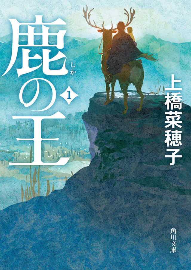 Shika no Ou animated fantasy film announced by Production I.G