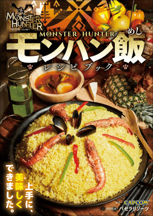 Wanna eat Monster Hunter food? Franchise gets official cook book