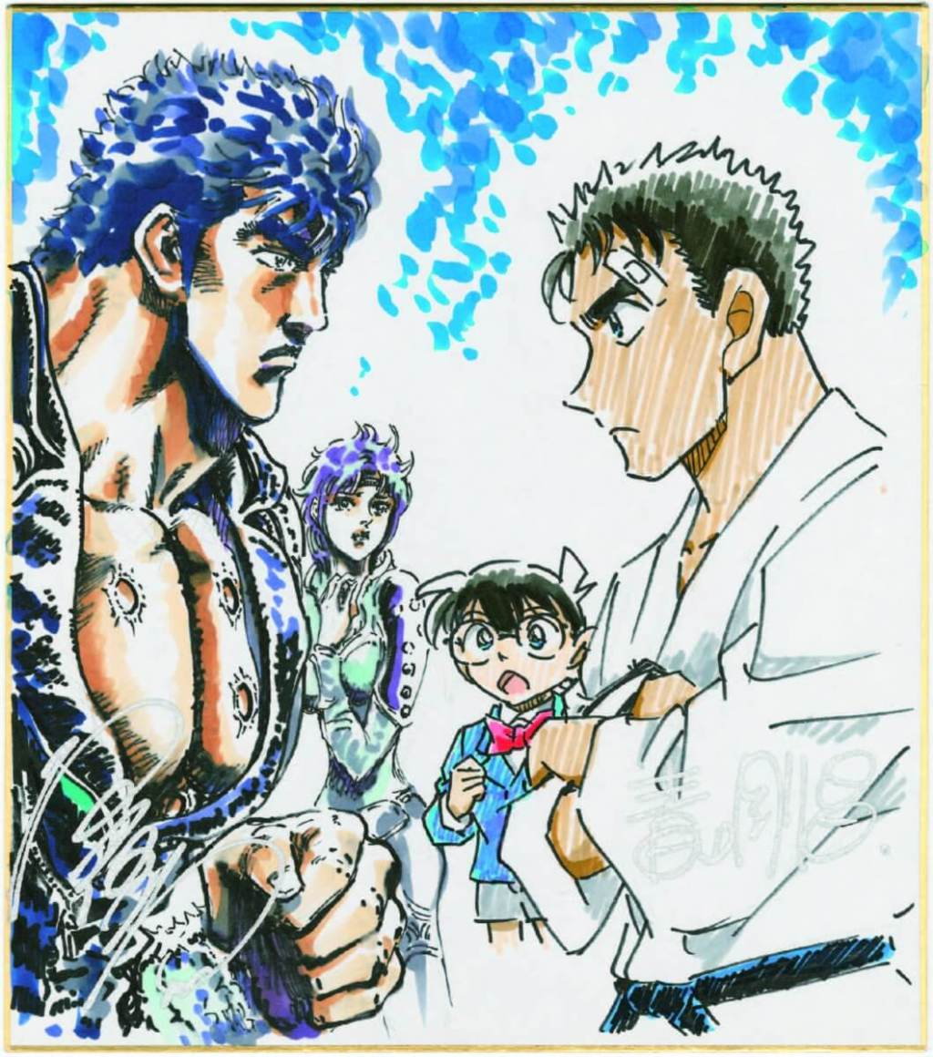 Nani?! Detective Conan and Fist of the North Star team up for new collaboration