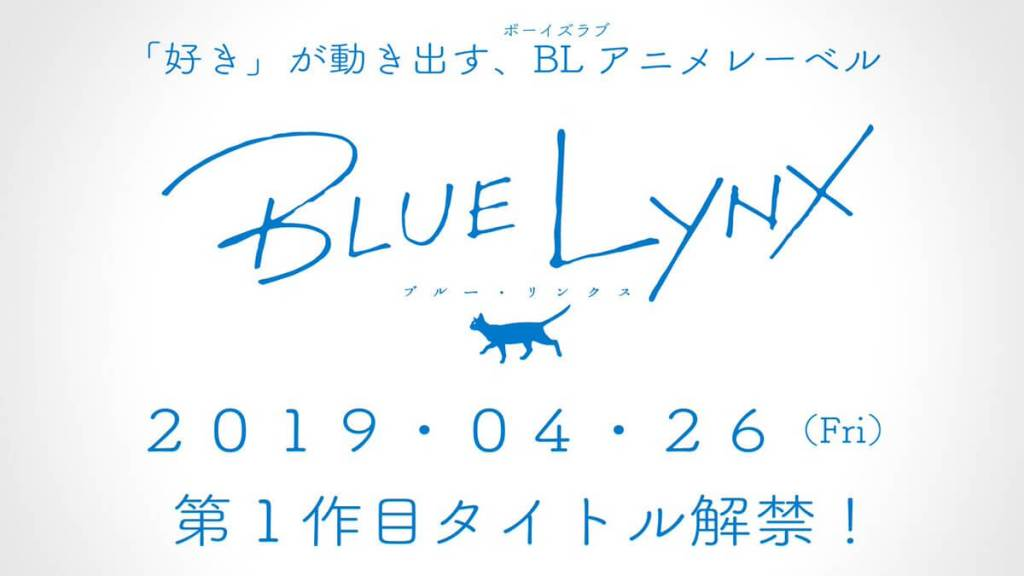 Fuji TV launches BL anime label, Blue Lynx