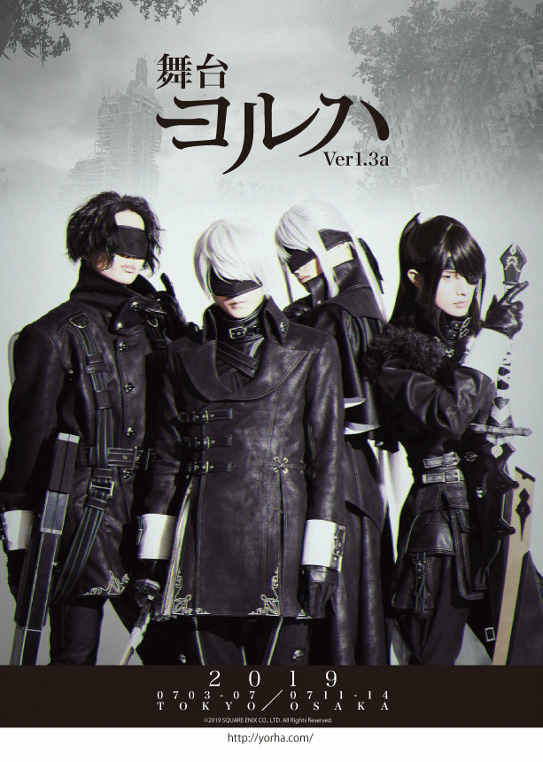 Live-action NieR: Automata stage play gets an all-male version