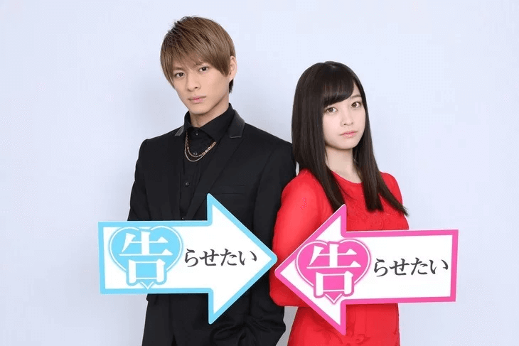Live-action Kaguya-sama: Love is War releases teaser trailer
