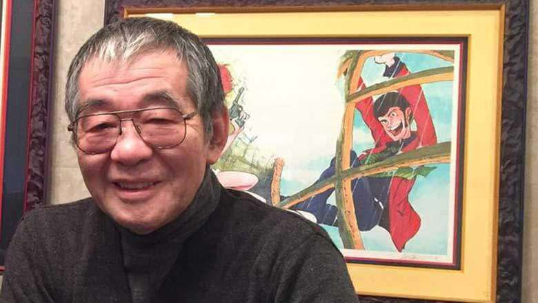 Monkey Punch, the man behind Lupin III, has passed away at 81