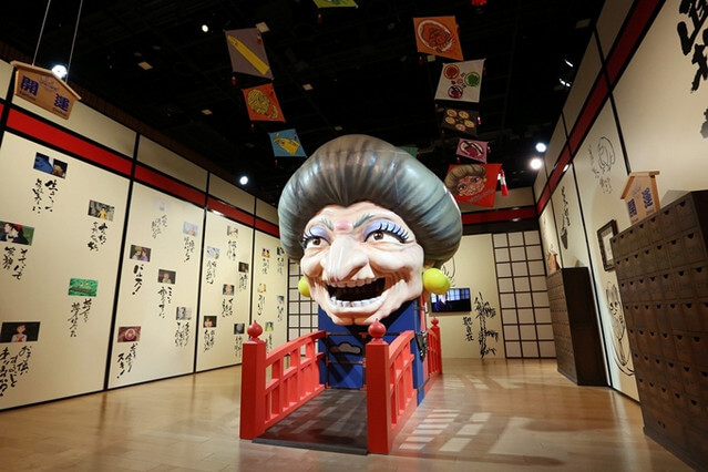 New videos offer first look at the Toshio Suzuki and Ghibli Exhibition