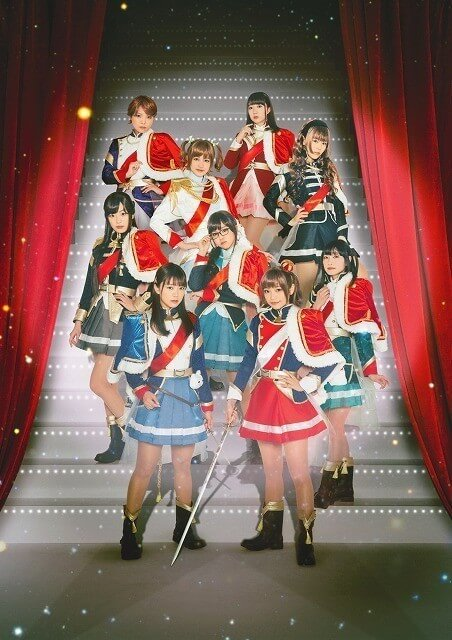 Girls Opera Revue Starlight Anime and Theatre made available for FREE!