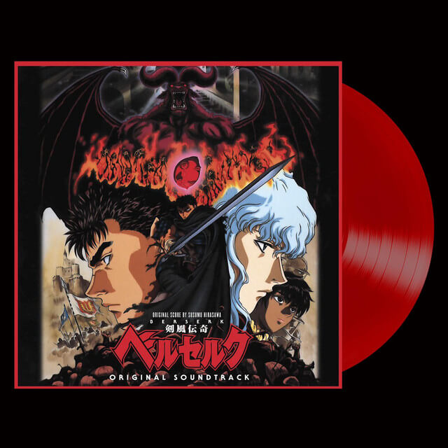 The original Berserk anime film's OST might sound better in vinyl…