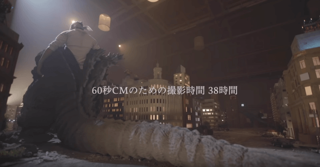 Godzilla goes oldschool with original tokusatsu suit actor for Boss Coffee