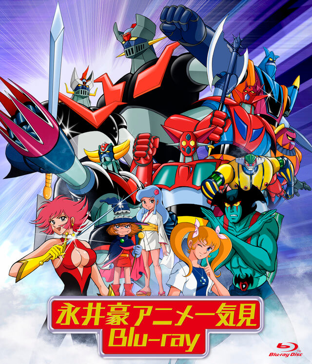Go Nagai anime to be packed into a special Blu-ray collection, fans to vote for contents