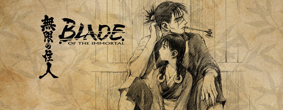 "New Blade of the Immortal anime remake will be a ""complete adaptation"" – Kodansha"