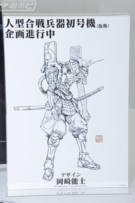 Afro Samurai designer reimagines Eva-01 as a samurai for new figure