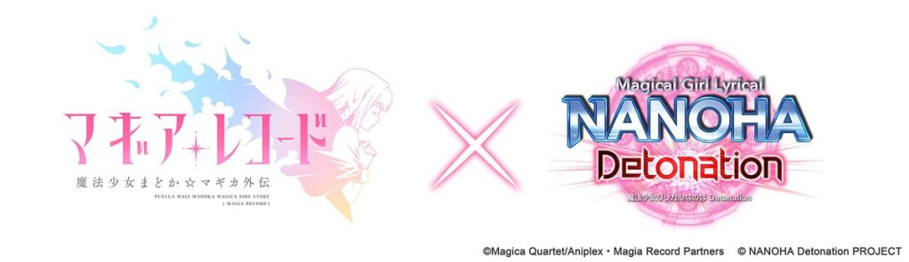 Madoka Magica and Lyrical Nanoha magical girls collide for Magia Record collab