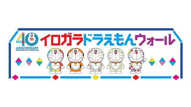 Doraemon anime gets an hour-long 40th anniversary TV special