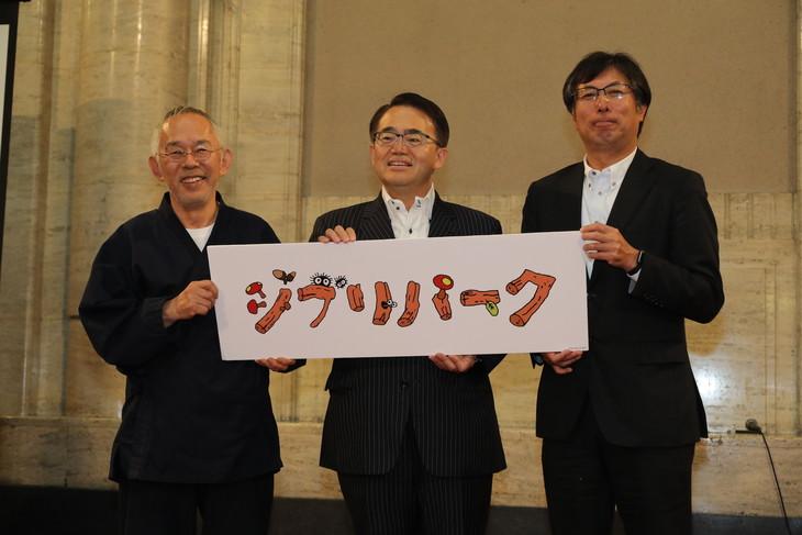 Hayao Miyazaki-designed logo for Ghibli Park revealed