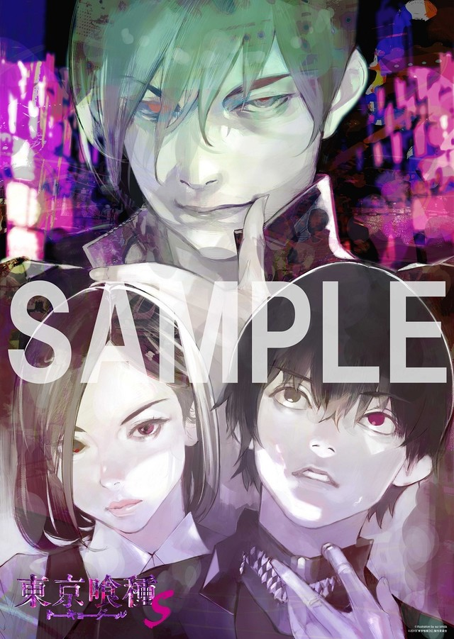 Sui Ishida reveals new illustration for live-action Tokyo Ghoul S film