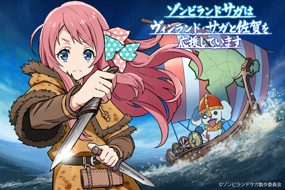 Vikings and Zombies join forces for Zombie Land Saga x Vinland Saga collab