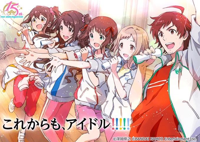 The Idolm@ster Franchise celebrates 15th anniversary with new video and visual