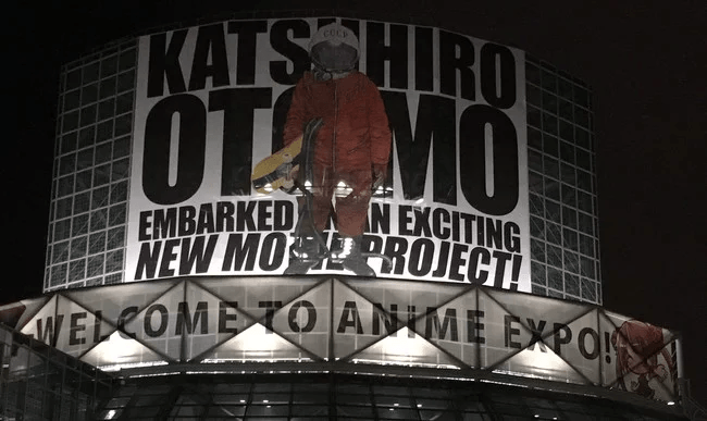 Katsuhiro Otomo has a new film project