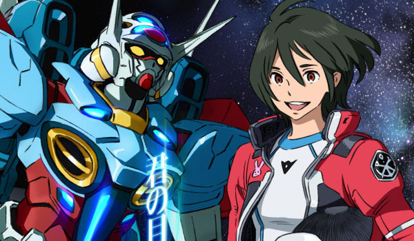 Gundam: Reconguista in G Compilation Film Project will have 5 films