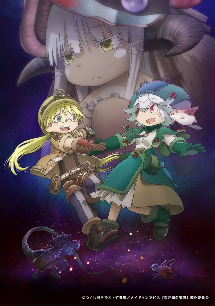 Made in Abyss: Dawn of the Deep Soul film releases new trailer and visuals