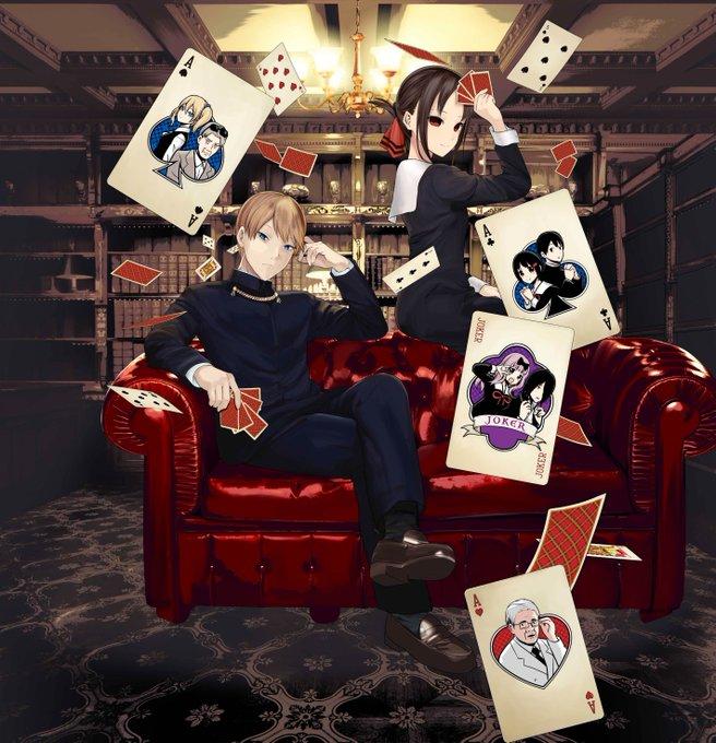 Kaguya-sama: Love is War mangaka draws poster visual in manga's art-style