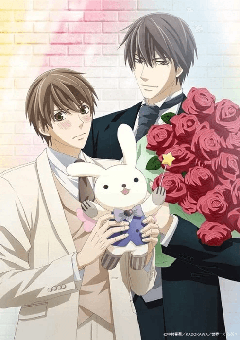 The World's Greatest First Love BL manga gets a new anime adaptation