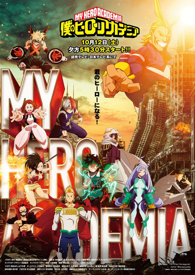 My Hero Academia Season 4 unveils new key visual