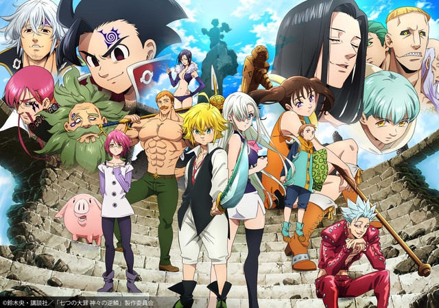 The Seven Deadly Sins: Wrath of the Gods TV anime's new PV teases UVERWorld Op song