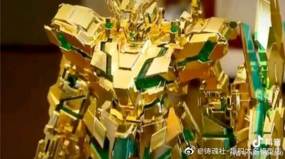 Bandai gifts Shanghai Police with special GunPla after raid on bootlegs