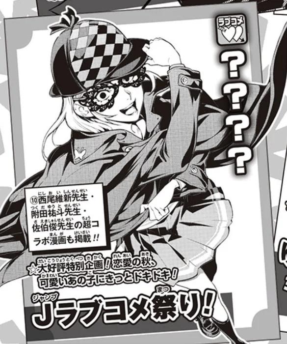 Shokugeki no Soma mangaka are teaming up with NisiOisin for a new manga