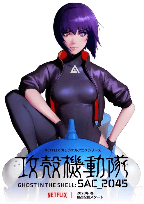 Check out the first look at Ghost in the Shell: SAC_2045 3D CG Anime