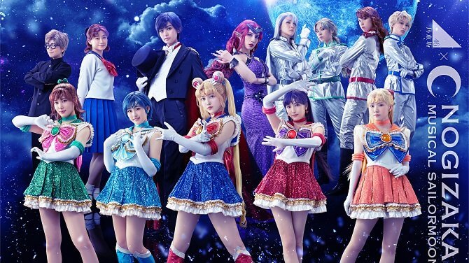 Nogizaka46's Sailor Moon musical returns, reveals visual