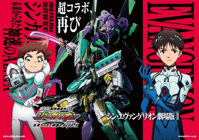 Shinkalion film releases Eva-style trailer in latest collab with Evangelion
