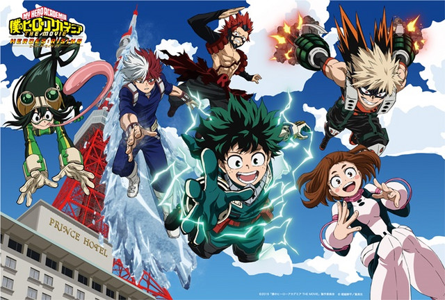 Tokyo Prince Hotel in Ikebukuro to offer official My Hero Academia hotel rooms