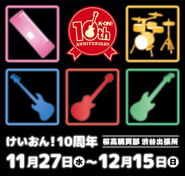 K-ON! TV Anime celebrates 10th anniversary with new merch at Shibuya and Fukuoka Marui