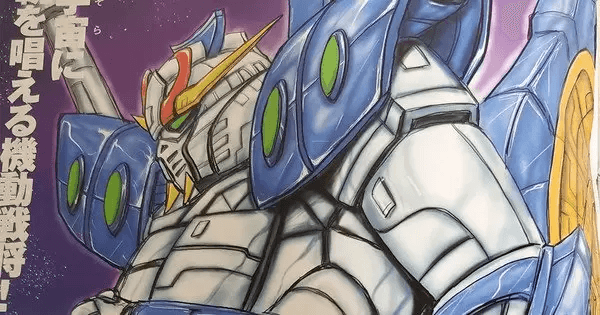 Kingdom, Terra Formars, and other mangaka draw their own Gundams for 40th anniversary