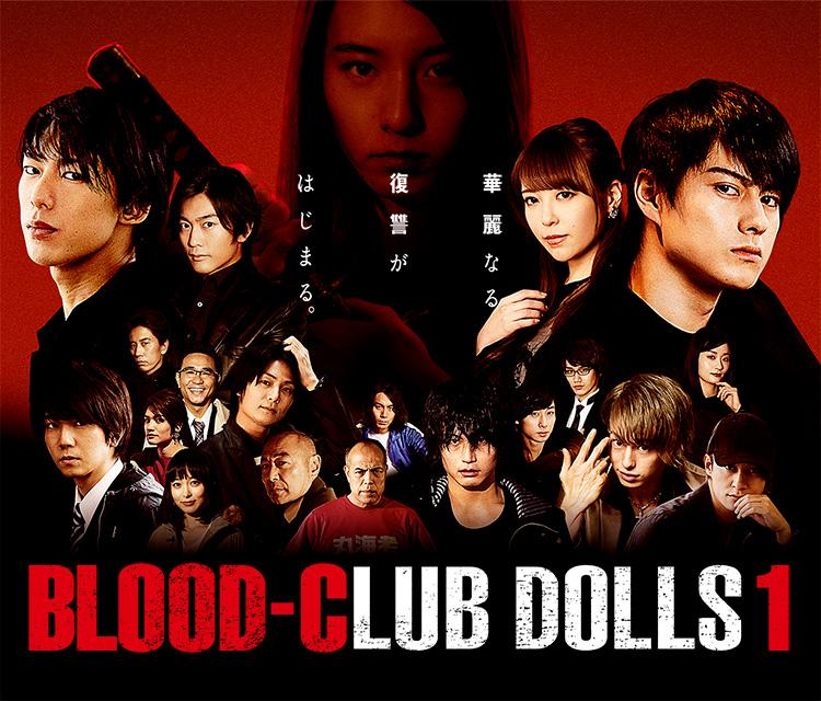 CLAMP's Blood-C franchise is getting a live-action film sequel in 2020