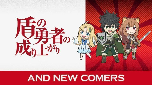 Isekai Quartet 2 previews Shield Hero characters in new PV and TVCM