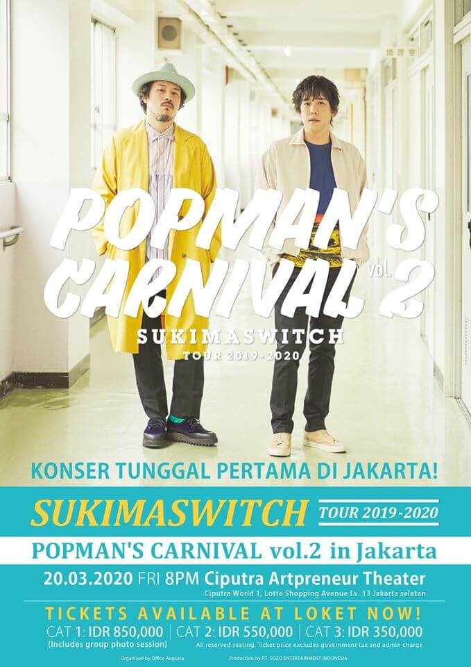 SUKIMASWITCH TOUR 2019-2020 POPMAN'S CARNIVAL vol.2 in Jakarta