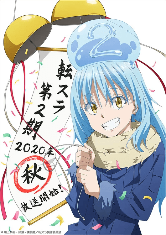That Time I Got Reincarnated as a Slime TV anime's Season 2 reveals release window and teaser visual