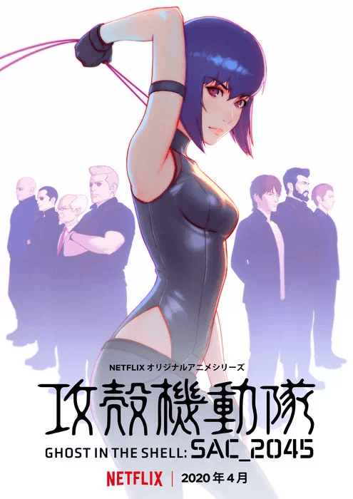 Netflix's new-look Ghost in the Shell: SAC_2045 anime reveals new trailer